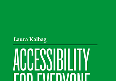 A Book Apart, Accessibility for Everyone