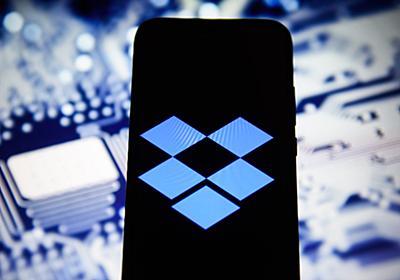 Dropbox、無料プランで同期できるデバイスを3台に制限。リンク済みデバイスはそのまま、追加は不可 - Engadget 日本版
