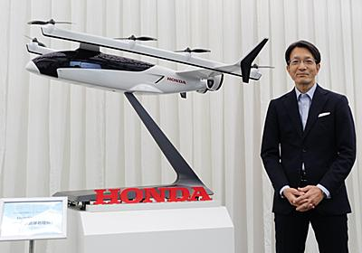 本田技術研究所 大津啓司社長、空飛ぶハイブリッド「電動垂直離着陸機」や「小型ロケット」などホンダの新領域技術について説明 - Car Watch