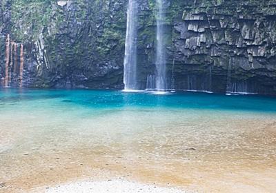 大隅半島は鹿児島観光に最適! 滝・温泉・グルメで癒される旅 | SPOT