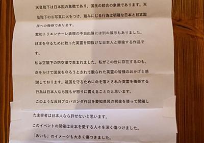 """高須克弥 on Twitter: """"今日の愛知県議会運営委員会で僕が陳述した要旨です。 一瞬で否決されました。 僕の陳述はソクラテスの弁明だったってことか😭 https://t.co/bHehcNMqaQ"""""""