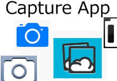 iPhoneでウェブページをスクロールキャプチャできるアプリ7選