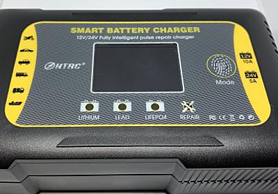 スマートバッテリーチャージャーを買ってみた   ケロロ好きなエンジニアのブログ
