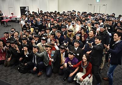日本マイクロソフト主催のHoloLensイベントに200人超のユーザーが集結  - PC Watch