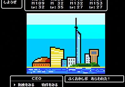 福岡市 福岡市への企業立地に関するご案内