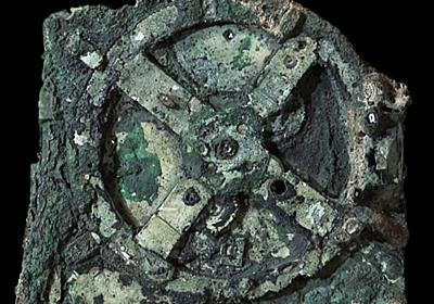 世界最古のアナログコンピューターと言われる「アンティキティラ島の機械」の秘密が明らかに - GIGAZINE