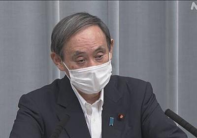 「北九州市 第2波来たとは考えていない」官房長官 新型コロナ | NHKニュース