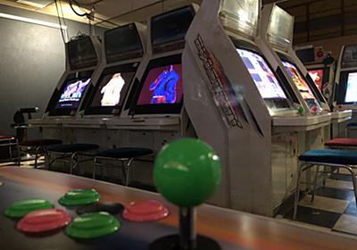 中小のゲームセンターが消えていく本当の理由―― 「マットマウス鹿島田・新川崎店」の閉店がもたらす意味 - アーケードゲーム Arcade