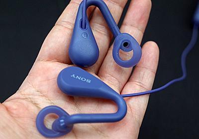 ソニー、耳をふさがないイヤホン--独自の音導管設計で音漏れしにくい - CNET Japan