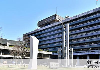 高校生が作ったベーコンから基準超えの添加物 回収命令:朝日新聞デジタル