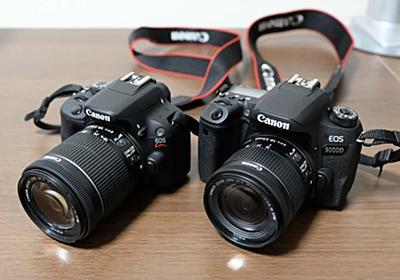 Canon EOS 9000Dの実機レビューや使った感想!デュアルピクセルCMOSのライブビュー撮影が快適すぎる! | シンスペース