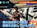 VIPPERな俺 : 【朗報】京大一般学生、極左暴力集団を粉砕