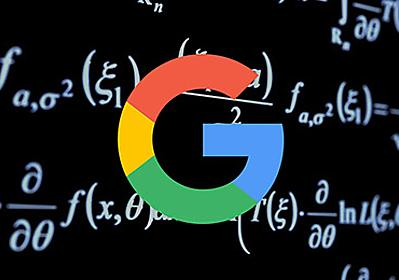 Google Search Algorithm Update On September 11th