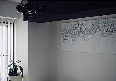 リノベーションで叶える!自分らしいインテリアスタイル「モノトーンでシンプルな寝室」編 - yokoyumyumのリノベブログ