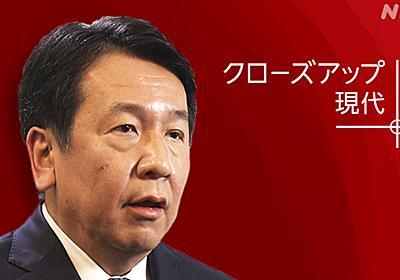 立憲民主党代表 枝野幸男 単独インタビューで語る | 注目の発言集 | NHK政治マガジン