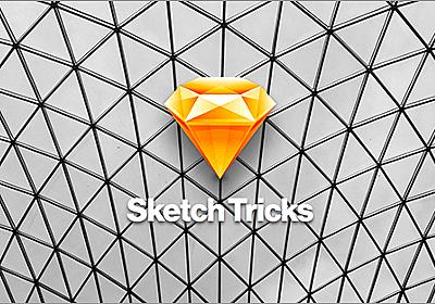Sketchの使い方: 初心者がマスターしておきたいSketchでのデザイン作業がぐっと効率的になるチップス | コリス