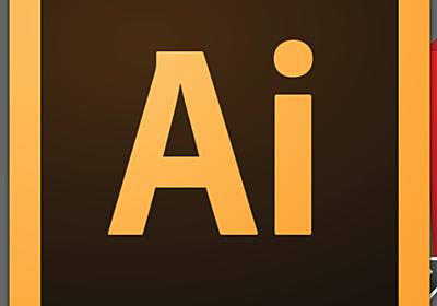 macOS Sierra (10.12) で Photoshop CS6 / Illustrator CS6 を使う - TeX Alchemist Online
