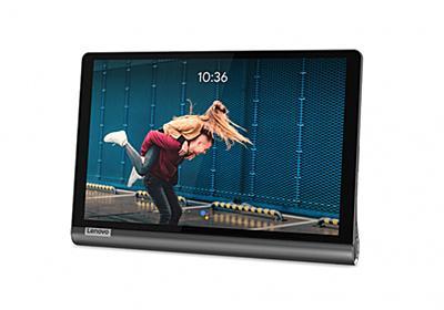 このスペックで3万円強!スマートディスプレイとしても使えるレノボの10.1インチタブレット「Yoga Smart Tab」|@DIME アットダイム