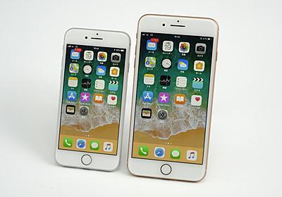 中古スマホでいまだ「iPhone 8」「iPhone 7」が売れている理由 - ITmedia Mobile