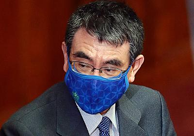 【河野太郎】嫌韓層を意識?河野ワクチン大臣の交差接種「日本はやらない」発言が信じられない|日刊ゲンダイDIGITAL