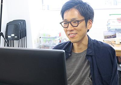 IoT製品の開発インターン!面白法人カヤック出身エンジニアに学ぼう Nature Japanのエンジニアインターン・インターンシップ募集情報ならゼロワンインターン