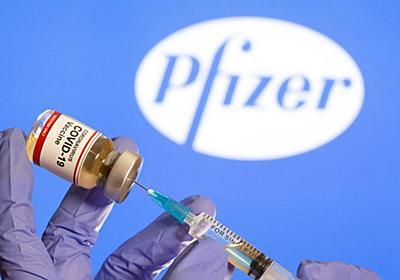 ファイザー、一部EU諸国へのコロナワクチン供給を半減 | ロイター