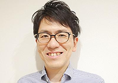 """コロナ禍で1日4万件の電話を9割減らしたサービスを1週間で内製――神戸市に入庁した元エンジニアが、書けるコードをあえて書かなかった理由:特集:""""コーディングのプロに嫌われない""""ローコード開発(3) - @IT"""
