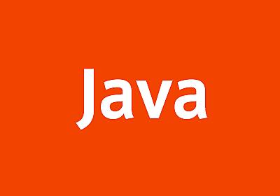 JVMアプリケーションのCPUボトルネックをasync-profilerで調べてみる | DevelopersIO