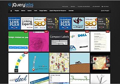 jQueryプラグイン探しの時間を短縮できるかも・デモのキャプチャでギャラリー形式に紹介するJquery Labs | かちびと.net