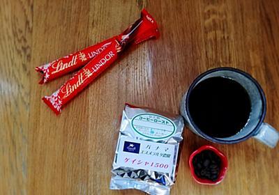 パナマエスメラルダ農園のゲイシャとリンドールミルクスティック おうちコーヒー時間を底上げ - ツレヅレ食ナルモノ