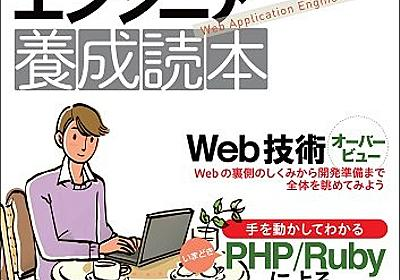 新しいVPSのVULTR、東京リージョンはじまった - uzullaがブログ