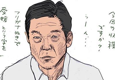 安倍首相はおそらく辞めないんじゃないかと思う:日経ビジネスオンライン
