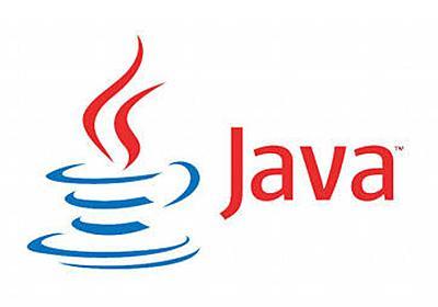 【悲報】Javaがオラクルにとどめ刺されそう。Oracle JDKの無償公開がJava 10までの衝撃 : IT速報