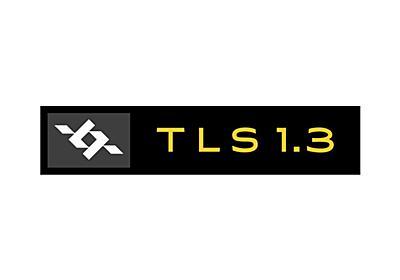 IETF、「TLS 1.3」を正式リリース ~「Firefox」「Google Chrome」は最終草案に対応 - 窓の杜