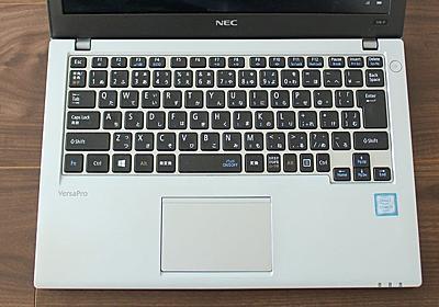 NXパッドの設定、Synaptics社製ポインティングデバイスドライバのインストール | 特選街情報 NX-Station Blog