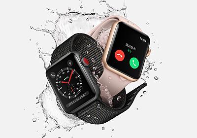 セルラー版Apple Watch Series 3は、月々500円で使用可能! ドコモから発表 | ギズモード・ジャパン