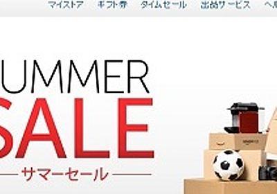 """アマゾン、""""日本で税逃れ""""問題がついに解消?課税ルール、世界的に見直しへ   ビジネスジャーナル"""