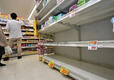 トイレットペーパー買い占め相次ぐ 新型肺炎の影響巡りデマ 熊本で - 毎日新聞