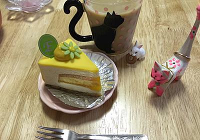 レ・アントルメさんのケーキ〜♪ - ねこのピンクハッピーライフ