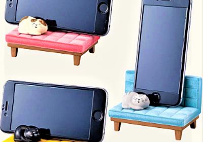 とっても可愛いソファー型スマホ台(*´ω`*) - あきっぽいけど、なにかやりたい。。。