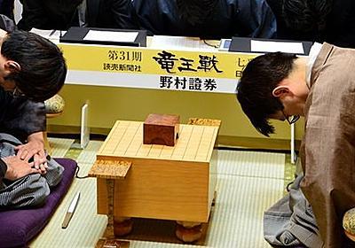 「神話は終わったのか」第31期竜王戦第七局観戦記 将棋コラム 日本将棋連盟