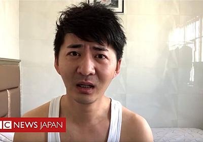 中国・武漢で行方不明になったジャーナリスト、「国の監視下に」 友人が明かす - BBCニュース