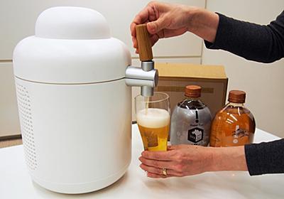 キリン「月額制ビール」の美味しさ、値段……本当のところはどうなのか - メシ通 | ホットペッパーグルメ