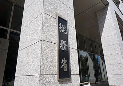 違約金「1000円」案に見る総務省の議論の危うさ - ケータイ Watch