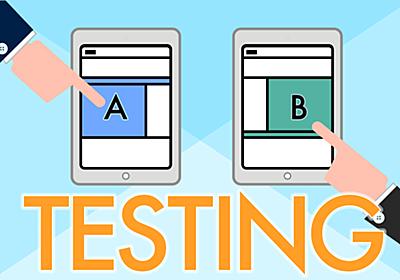 ABテストとは?ABテストを失敗しない4つのポイント |MAmag.