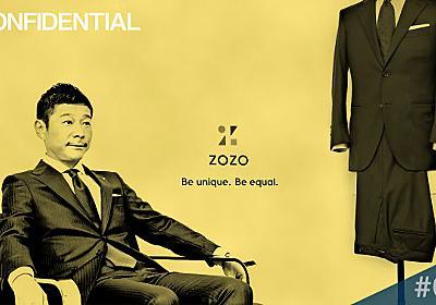 「なぜユニクロと比較するんですか」 ZOZO前沢氏の本音  :日本経済新聞