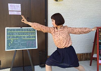 地域一番を目指します!黒板で!笑 | 長久手市 株式会社タクミの社長 花井康成のブログ