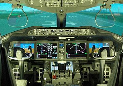 JAL、パイロット養成に4年間合計最大500万円の奨学金制度を設立 | リセマム
