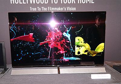 今度こそ日本発売も! パナソニックの有機ELテレビはここがスゴい - ITmedia LifeStyle