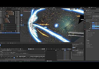オープンソースソフトウェアがアニメ業界を変革する〜基調講演「Anime on Blender~スタジオQが目指すCGの未来~」ACTF2021 [SUMMER] (1) | 特集 | CGWORLD.jp